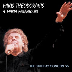 Theodorakis & Livanelli - Together